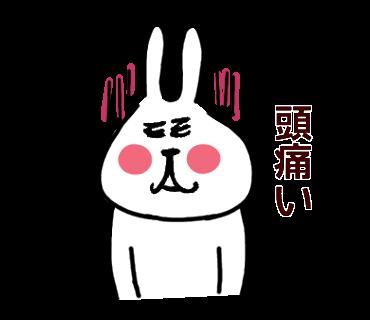 f:id:chimakiyama:20200222194929p:plain