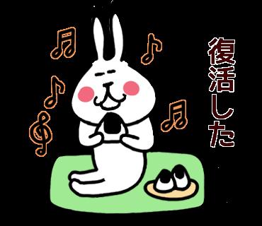 f:id:chimakiyama:20200222195606p:plain