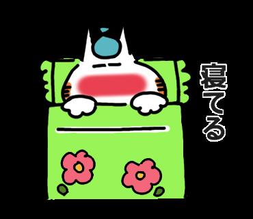 f:id:chimakiyama:20200319192950p:plain