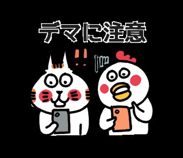f:id:chimakiyama:20200319193112p:plain