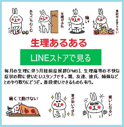 f:id:chimakiyama:20200505203350p:plain
