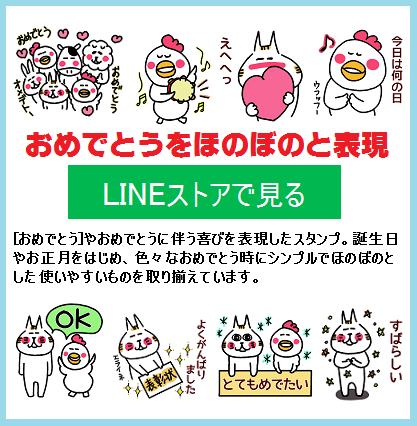 f:id:chimakiyama:20200619232255p:plain