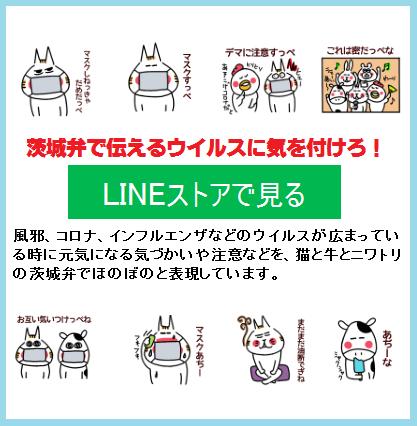 f:id:chimakiyama:20200731181916p:plain