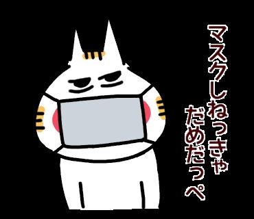 f:id:chimakiyama:20200731182136p:plain