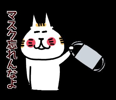 f:id:chimakiyama:20200731182315p:plain