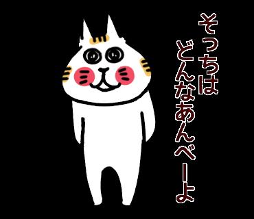 f:id:chimakiyama:20200731182438p:plain