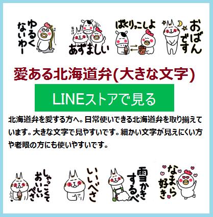 f:id:chimakiyama:20200818113037p:plain