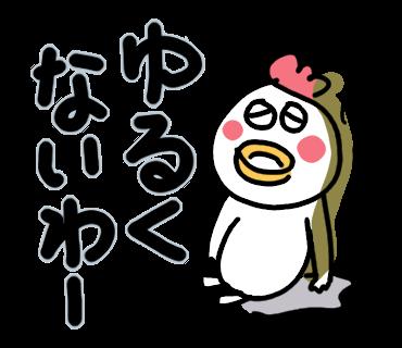 f:id:chimakiyama:20200818114143p:plain