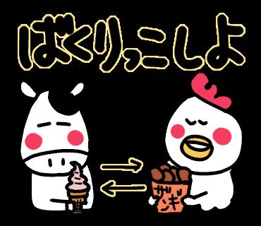 f:id:chimakiyama:20200818115425p:plain