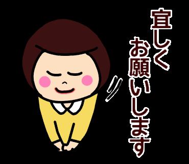 f:id:chimakiyama:20201011223400p:plain