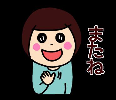 f:id:chimakiyama:20201011223519p:plain