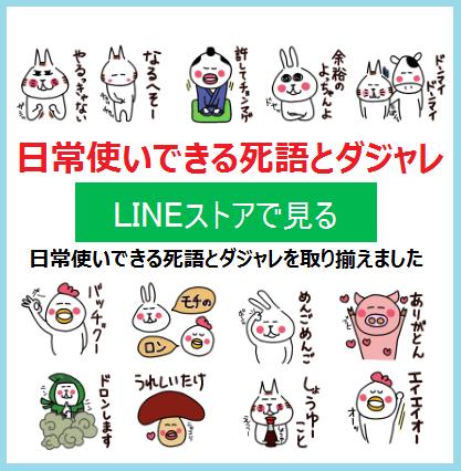 f:id:chimakiyama:20201013143451p:plain