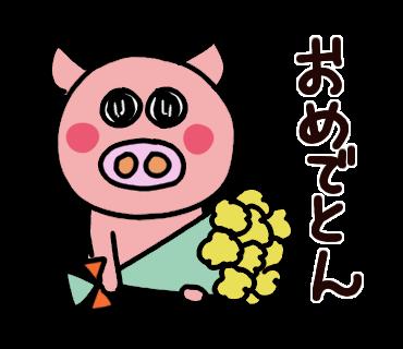 f:id:chimakiyama:20201013143621p:plain