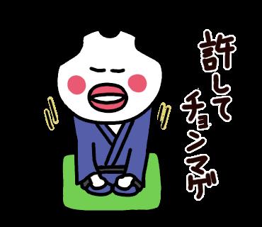 f:id:chimakiyama:20201013143723p:plain