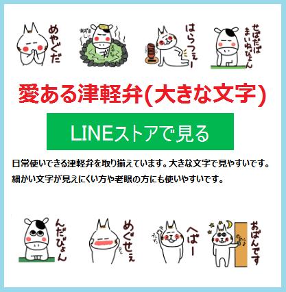 f:id:chimakiyama:20201205172111p:plain