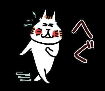f:id:chimakiyama:20201205173250p:plain