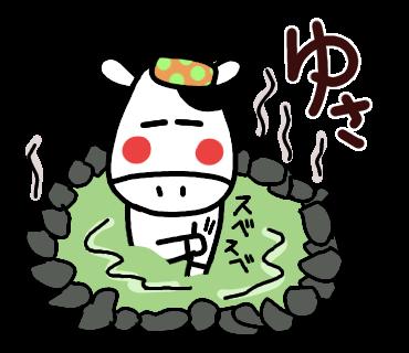 f:id:chimakiyama:20201205194036p:plain