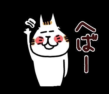 f:id:chimakiyama:20201205194612p:plain