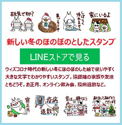 f:id:chimakiyama:20201212193051p:plain
