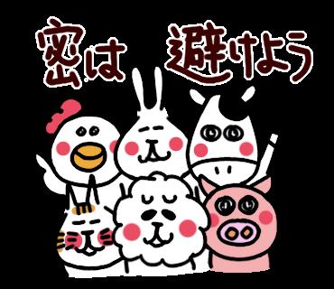 f:id:chimakiyama:20201212193402p:plain