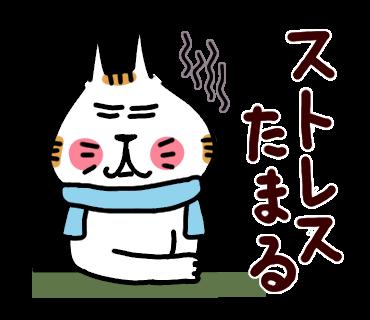 f:id:chimakiyama:20201212193515p:plain