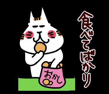 f:id:chimakiyama:20201212193759p:plain