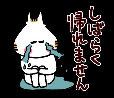 f:id:chimakiyama:20201212193927p:plain