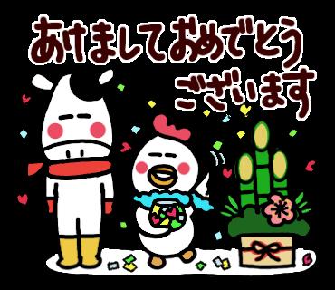 f:id:chimakiyama:20201212194049p:plain