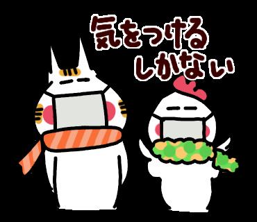 f:id:chimakiyama:20210102112740p:plain