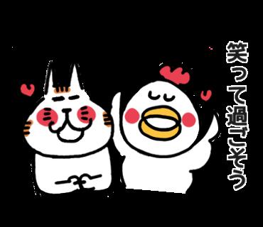 f:id:chimakiyama:20210102113209p:plain