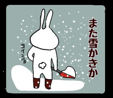 f:id:chimakiyama:20210109122049p:plain