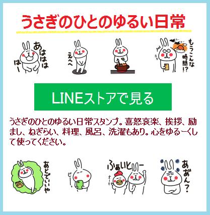 f:id:chimakiyama:20210111180831p:plain