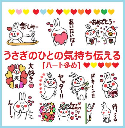 f:id:chimakiyama:20210207174935p:plain