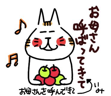 f:id:chimakiyama:20210317150832p:plain