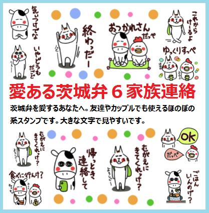 f:id:chimakiyama:20210404170144p:plain