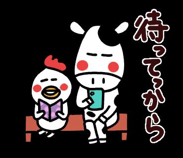f:id:chimakiyama:20210404172045p:plain