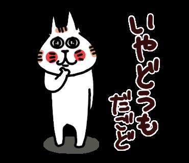 f:id:chimakiyama:20210404172115p:plain