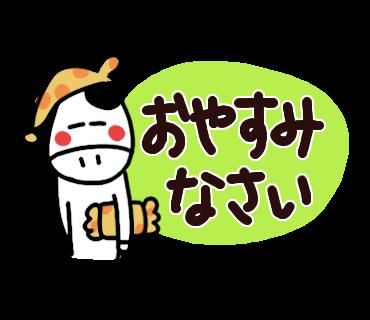 f:id:chimakiyama:20210420215918p:plain
