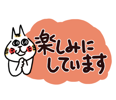 f:id:chimakiyama:20210420215947p:plain