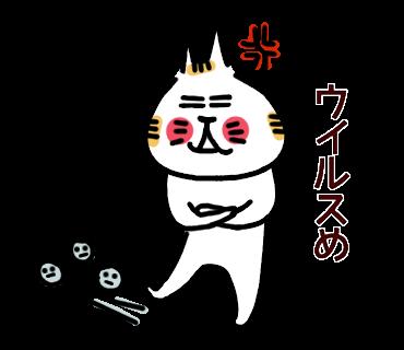 f:id:chimakiyama:20210518175515p:plain