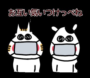 f:id:chimakiyama:20210518175734p:plain