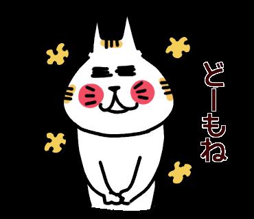 f:id:chimakiyama:20210518175853p:plain