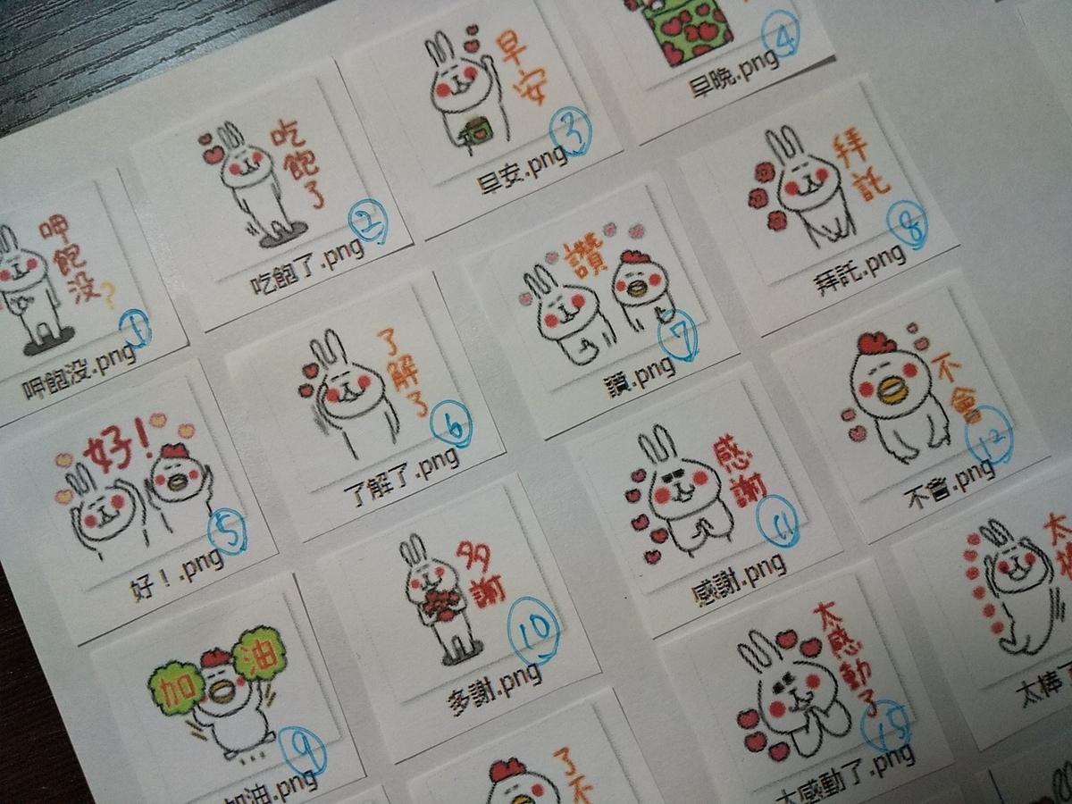 f:id:chimakiyama:20210518180954j:plain