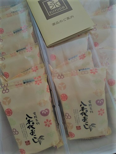f:id:chimakiyama:20210625130325j:plain