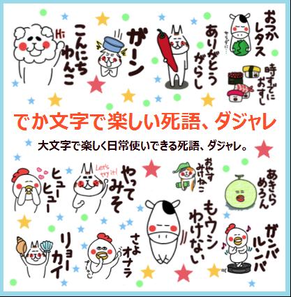 f:id:chimakiyama:20210626222306p:plain