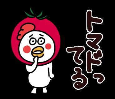 f:id:chimakiyama:20210626222849p:plain