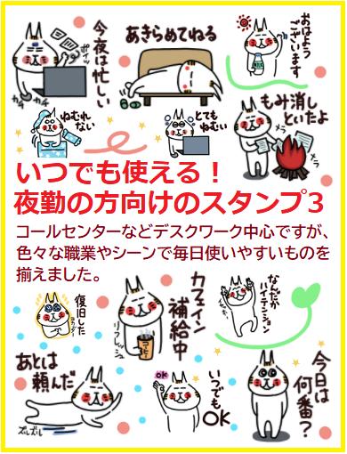 f:id:chimakiyama:20210808195927p:plain