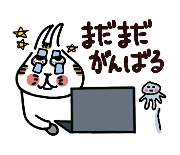 f:id:chimakiyama:20210808200550p:plain