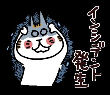 f:id:chimakiyama:20210808201314p:plain