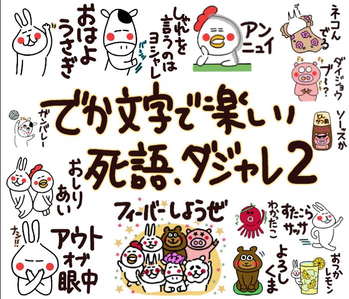 f:id:chimakiyama:20210915225032p:plain